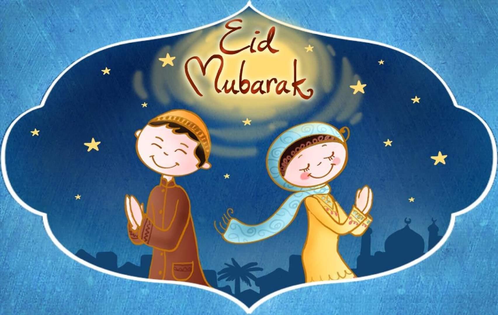 Eid mubarak from Tripbeam