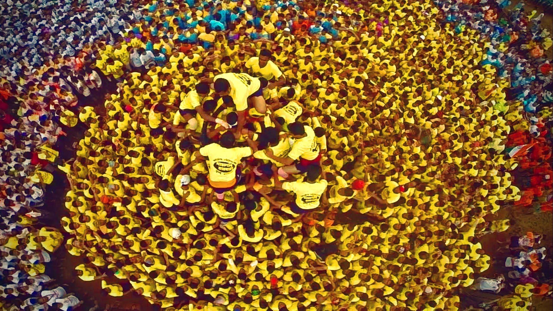 Maharashtra Janmashtami celebration