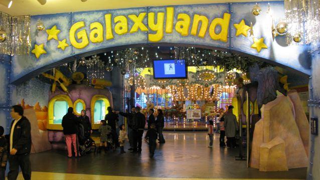Galaxy land